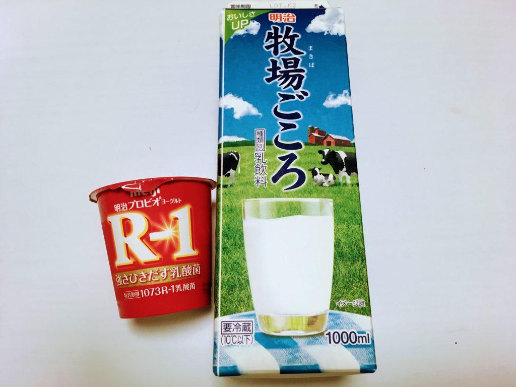 R-1酸奶